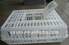 Plastic Chicken Cage L750*W550*H270MM