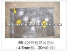 high-quality,high-strength and price-competitive bullet-proof steel plate HXFD1