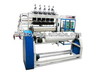 Ultrasonic Composite Machine