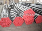 carbon steel pipe astm a106 b