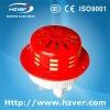 motor siren MW-260