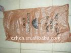 Calcium Lignosulphonate powder XG-2