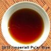 organic chinese tea