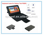 Leather galaxy tablet pu cases for samsung 7.7 inch tab