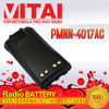 PMNN4017AC 1300mAh NI-MH Radio Transceiver Battery