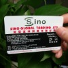 fancy paper name card or paper business card or visiting card