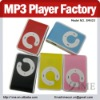 mp3 factory!!New C shape key clip digital mp3 player