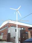 500W Wind Generator(HLT-500W)