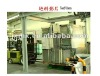 2012 Hot selling Waste Refrigerator recycling machines