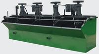 XJK Series Flotation Machine(mining machine)