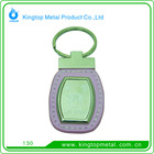 2012 Kingtop Hot Key Chain Leather with Car Logo