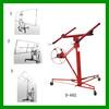 Drywall hoist,drywall and panel hoist