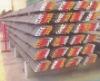 Bulb Flat Steel