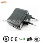 5W usb to usb/com Adapter