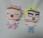 cartoon shape cute funny stuffed plush boy with girl doll toy