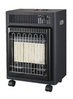 2012 New Gas Heater(RY06)
