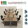 32mm thickness office partition 6 seater workstation