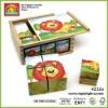 Topbright- Educational toys wild animal wooden block