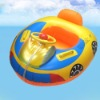 KLQT-015 inflatable trainer seat