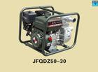 "factory offer self-priming pump 2"",3"",4"""