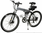 Buy Electric bike BT-M13