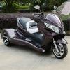 200CC 250CC 300CC Quad Bike