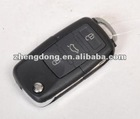 car remote key shell,auto parts, auto spare parts, body parts, auto accessory, motor parts