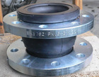 DIN Rubber Expansion Joints