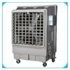 Russia portable evaporative cooling fan