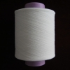 spandex covered nylon yarn