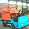 self-propelled work platform