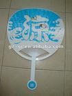 Plastic PP Hand Fan for Summer Use SCF-0018