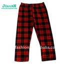 Lovely sportswear children's pants