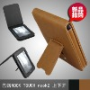 leather case for nook touch,for nook2 leather case