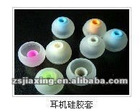 silicone ear tips for headphones ear bud cover
