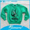 Animal pattern design boy cute korean jacket hoodie