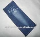 SHTEX-62 Cotton Stretch Denim Fabric in 2012