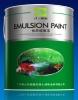 Active Oxygen Antiseptic Interior Emulsion Paint