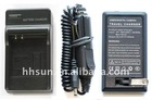 Battery charger For Canon NB-4L Digital IXUS 40 50 60