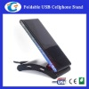 Foldable Mobile Phone Holder With 4 Port USB HUB