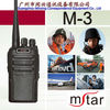 Hotsale Mstar M-3 two way radio with scan function