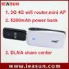 WCDMA/EVDO/TD-SCDMA 3g wifi hotspot with power bank