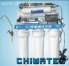 RSDRO-50G-UV Residential water purifier