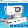 DK-580 High speed computerized eyelet buttonholer sewing machine