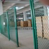 Workshop wire mesh fencing factory