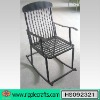 Antique Forged Iron Chair