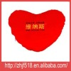 More discount price valentine heart cushion(XJ-02)