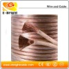 100m Speaker Cable 12 AWG OFC 420 Strands 2 Cores