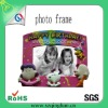 2012 unique photo frame factory for promotion