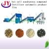 automatic compound fertilizer production line